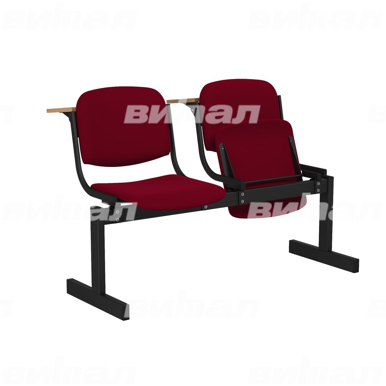2-местный, откидывающиеся сиденья, мягкий, лекционный