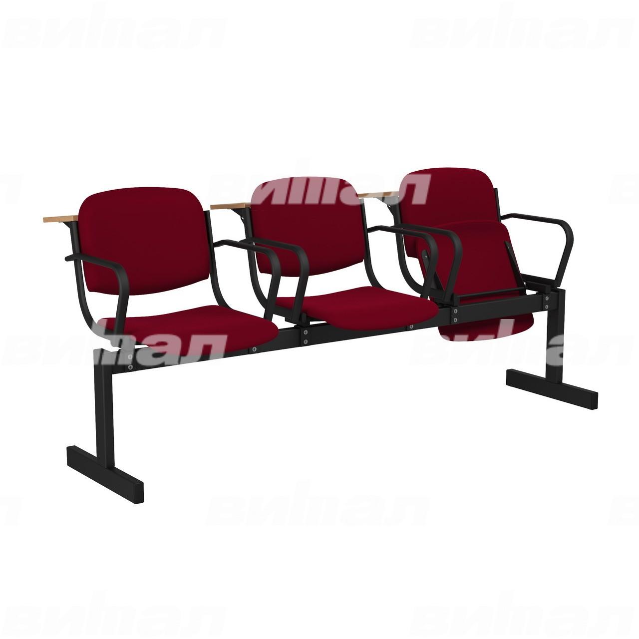 3-местный, откидывающиеся сиденья, мягкий, подлокотники, лекционный